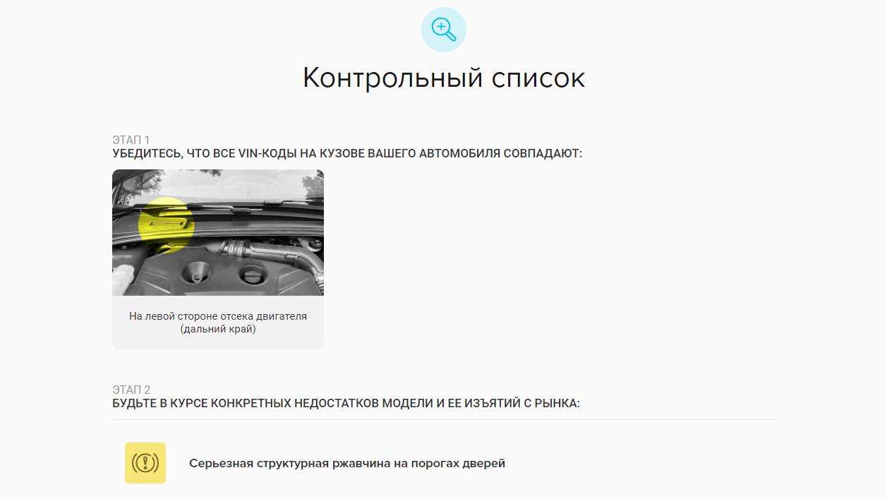 CarVertical отзывы (+10 % промокод): Мы проверили нашу машину и удивились