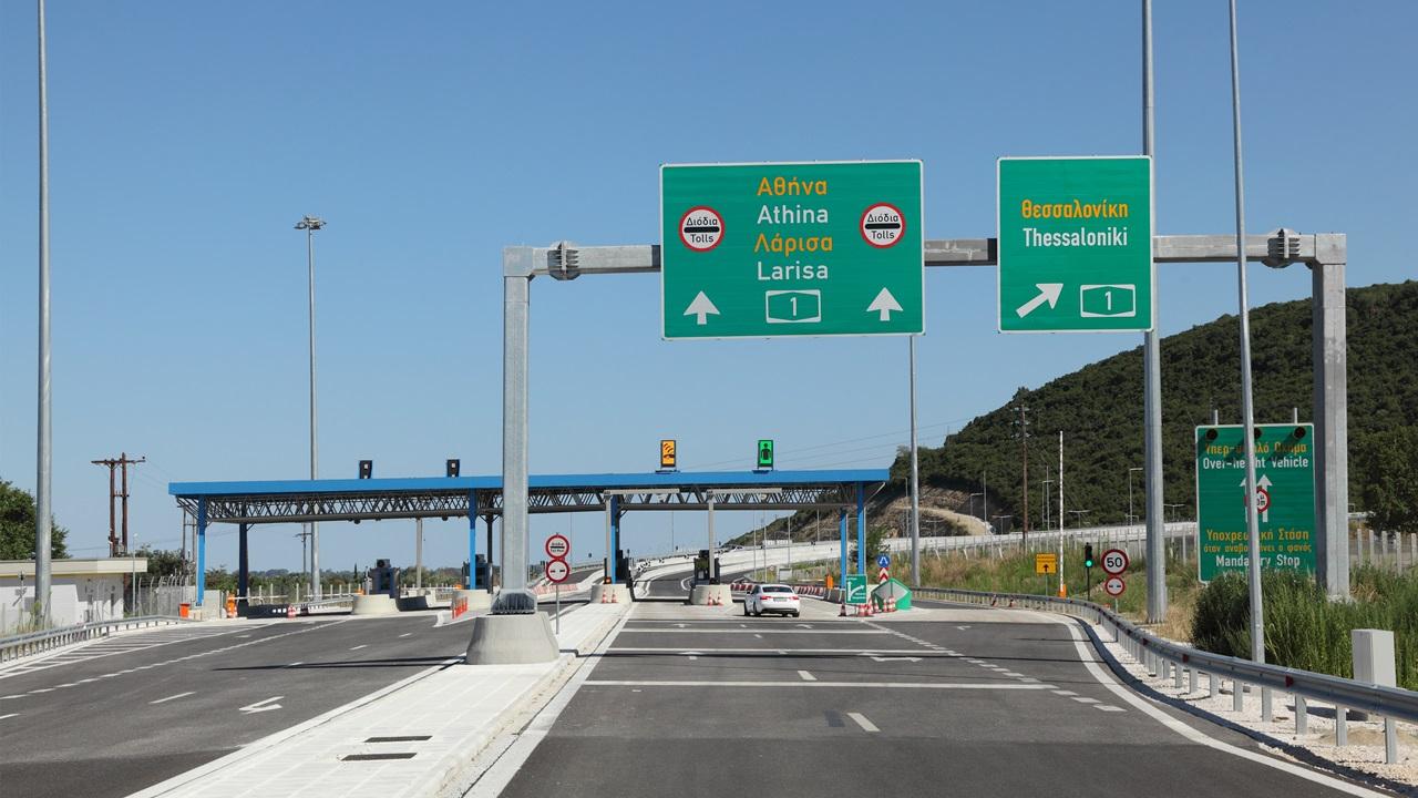 Diaľničné poplatky Grécko 2021: Cena, ako platiť, platené úseky | © Zoransimin | Dreamstime.com