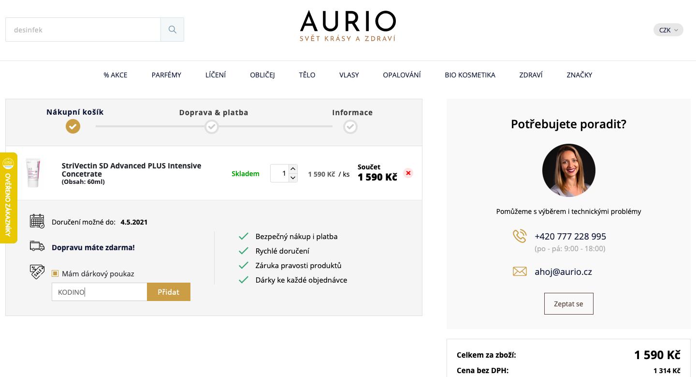 Aurio