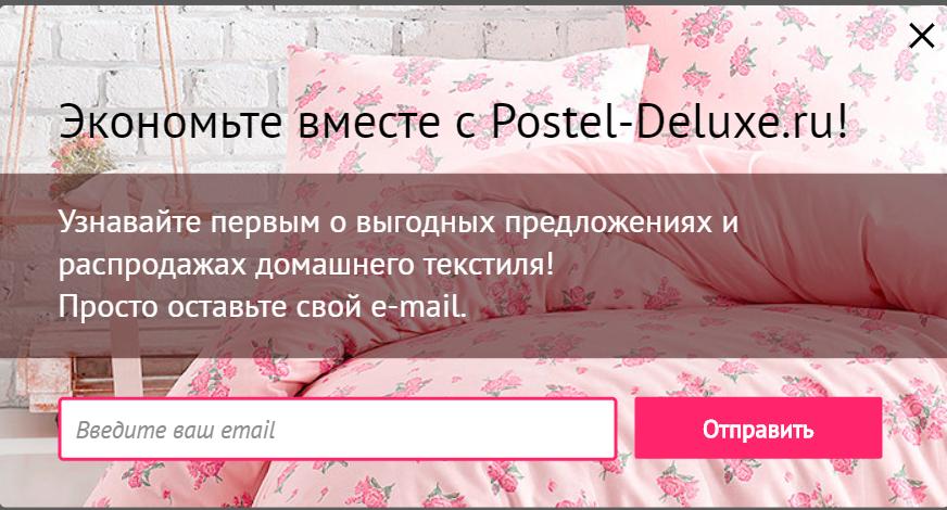 Postel Deluxe