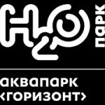 H2O парк (H2O park)