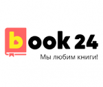 Book 24 (Бук 24)