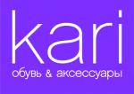 Kari (Кари)