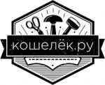 Кошелек.ру