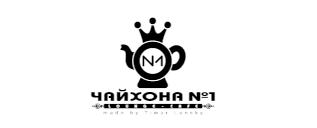 Чайхона №1 (Chaihona No 1)