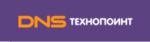 Технопоинт (Technopoint)