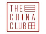 Чайна клуб (China Club)