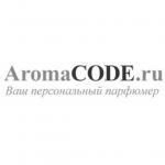 Аромакод (Aromacode)