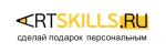 АртСкиллс (ArtSkills)