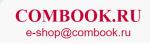 Combook (Комбук)