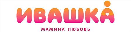 Ивашка (Ivashka)