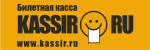 Кассир ру (Kassir ru)