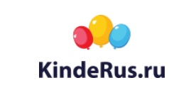 Kinderus (Киндерус)