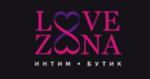 Love Zona (Лав Зона)