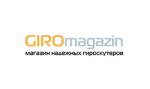 Гиро магазин (Giromagazin)