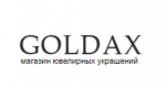 Goldax (Голдакс)