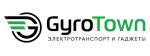 GyroTown