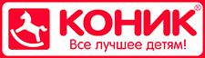 Коник (Konik)