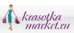 Красотка маркет (Krasotka market)