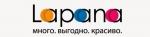 Лапана (Lapana.ru)