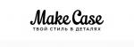 MakeCase (Мейк кейс)