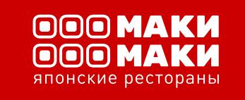 Маки маки (MakiMaki)