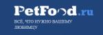 Petfood.ru (Петфуд.ру)