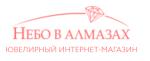 Небо в алмазах (Nebo.ru)