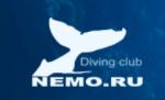Нэмо (Nemo)