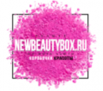 New Beauty Box (Нью Бьюти Бокс)