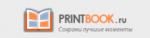 Принтбук (Printbook)