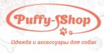 Паффи шоп (Puffy Shop)