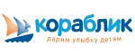 Кораблик (Korablik)