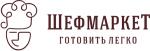 Шефмаркет (Chefmarket)