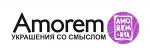 Аморем (Amorem)