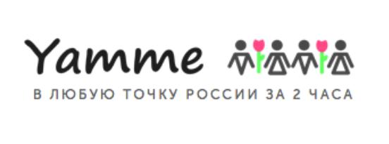 Yamme (Ямми)