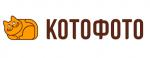 Котофото (Kotofoto)