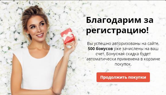 Gracy.ru (Грейси.ру)