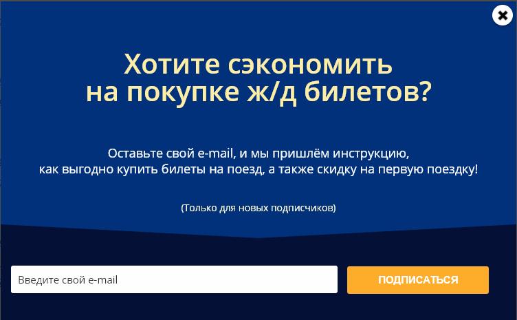 Poezd.ru (Поезд.ру)