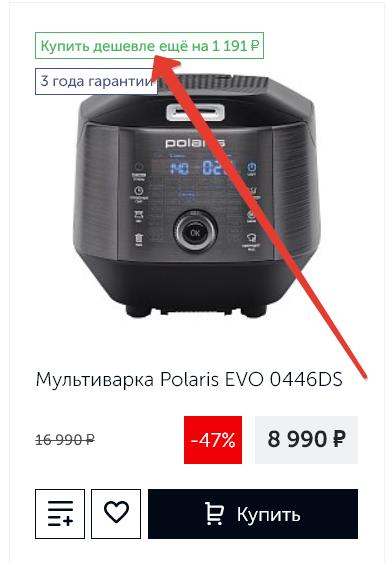 Shop Polaris
