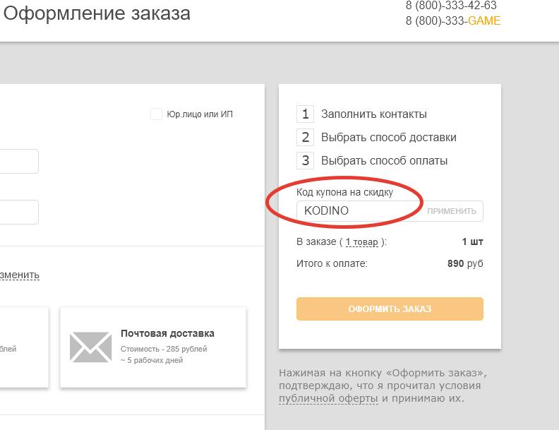 1С Интерес (1c-interes.ru)