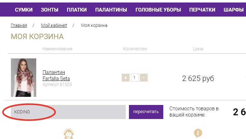 Лексо (Lekso.ru)