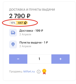 Goods ru (Гудс ру)