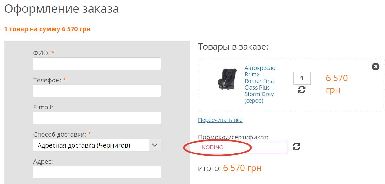Lolo.com.ua