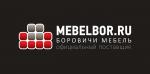 Мебельбор  (Mebelbor)