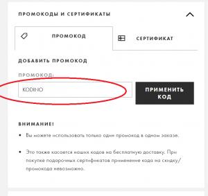 Asos (Асос)