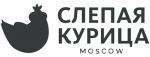 Слепая Курица (Slepayakurica)