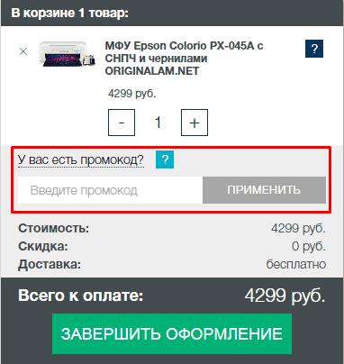 Originalam.net (Оригиналам.нет)