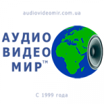 Аудио Видео Мир