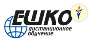 Ешко (Eshko)